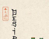tsingtao-chinese-new-year.jpg